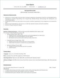 Software Engineering Resume Software Developer Resume Software ...