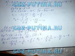 Ершова Голобородько класс самостоятельные и контрольные работы ГДЗ Квадратичная функция задачи с параметрами домашняя самостоятельная работа К 1 Квадратичная функция 1 2 3