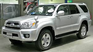 Toyota Hilux Surf 2005: Review, Amazing Pictures and Images – Look ...