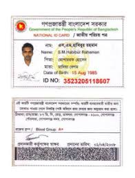 Sarder Certificate Sign Picture Sagar Nid