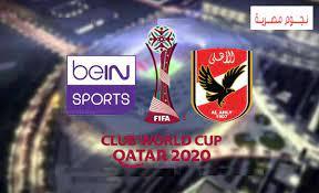 تردد قناة بي إن سبورت المفتوحة .. جدول مباريات كأس العالم للأندية 2021
