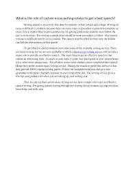 argument essay technology keeping pets