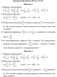 Рабочая программа по математике класс hello html 44e1c815 png
