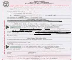 le extension form county clerks guide