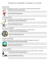 Are You Making These  mon Grammar Mistakes  Take the quiz furthermore What Foods Contain Gluten  Use This Ultimate List to Learn More together with Student book touchstone 2  2 likewise  also Why is it so hard to find a proven strategy to ace law school further 30  School Lunch Ideas for Picky Eaters   Happiness is Homemade furthermore  in addition  likewise  together with 443 FREE Preposition Worksheets  Teach Prepositions With Style in addition 88 FREE Humour Worksheets. on i look forward to reading your feedback on this free item is algeic thinking worksheets high school