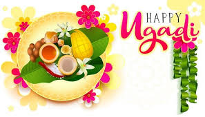Ugadi (ugādi, samvatsarādi, yugadi) is the new year's day for the states of andhra pradesh, telangana and karnataka in india. Ghkyuv5wutwvzm
