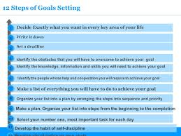 professional skills to develop list 12 step goals setting guide for personal and professional success by
