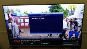 กล่อง true digital hd 2 ดูช่อง NBT ไม่ได้ ใน ดิจิตอลทีวี - Pantip