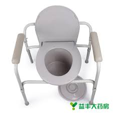 chair height toilet. diving h020b elderly toilet seat chair stool pregnant women mobile height