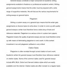 essay yourself sample essays about examples cover letter  essays on yourself essay on yourself general setting how to write a essay about in