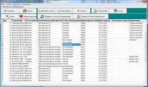 Архив Дипломные работы по программированию c c delphi ms  Дипломные работы по программированию c c delphi ms sql Астана изображение