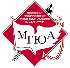 Методические указания для дипломных и курсовых работ в МГЮА  Методические указания по оформлению дипломных и курсовых работ в МГЮА