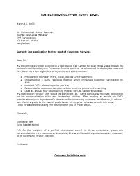 Email Cover Letter Subject Line Cover Letter Email For Resume Attachment Subject Line