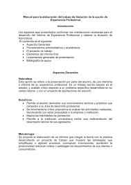 Informe Profesional Informe De Experiencia Profesional Descargar Manual