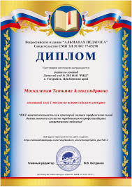 Детский сад № Наши достижения 57874 1