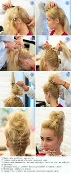 Snadný účes Pro Střední Vlasy Vlastníma Rukama účesy S Rukama Na