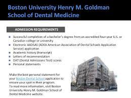Top Dental Schools Admission Requirements