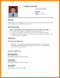 American Resume Format Resume Template Easy Http Www