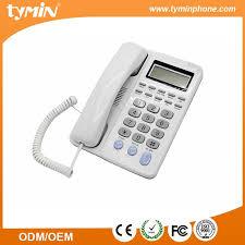 caller id landline hospital phone