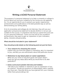 Personal Qualifications Statement Writing My Personal Statement Essay Examples Essay Tips
