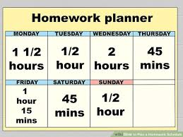 Homework Calendar Excel How To Plan A Homework Schedule With Pictures Wikihow