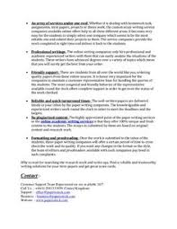 about space essay water resources