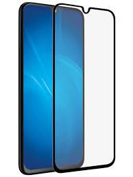 Защитное <b>стекло</b> для Samsung Galaxy A30s 2019 - Школьные туры