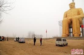 Украина и Китай договорились о либерализации визового режима, - МИД - Цензор.НЕТ 2578