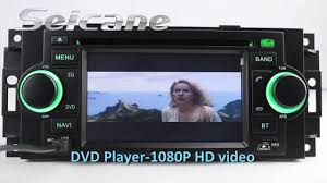 oem 2004 2008 chrysler pacifica sat nav radio dvd cd player oem 2004 2008 chrysler pacifica sat nav radio dvd cd player support backup camera 1080p ipod