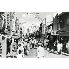 神戸北野異人館 ラインの館レトロ神戸観光地展 神戸の観光地 今と昔