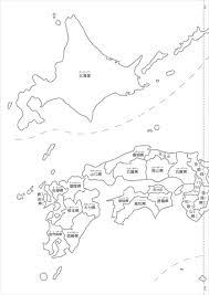 白地図都道府県 無料ダウンロードちびむすドリル小学生