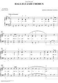 hallelujah piano sheet music hallelujah chorus from messiah early intermediate piano sheet