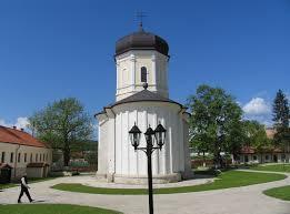 Монастырь Кэприяна Монастыри Молдовы Монастырь Кэприяна