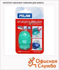 <b>Ластик Milan Capsule</b> с щеточкой - купить по низкой цене