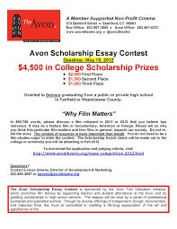 Essay Scholarships For High School Seniors 2016