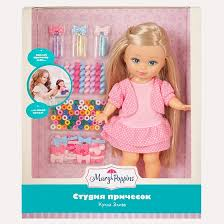 <b>Кукла Mary Poppins Элиза</b> Студия причесок - купить в Москве ...