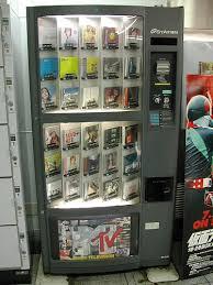 Cd Vending Machine Unique CD Vending Machine Japan File Name DSCN48JPG File Size Flickr