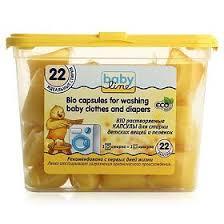 babyline bio растворяемые капсулы для стирки детских вещей и пеленок 22 шт