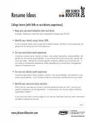 ... Job Resume Objective With Seangarretteco ski8 ...