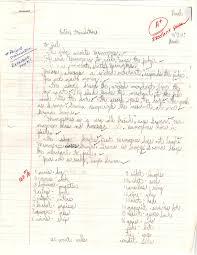 essay translation essay