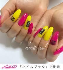 ピンク黄色のネイルデザインネイルブック