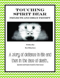 text sets on forgiveness and restorative justice restorative  2 projects and essay prompt to help supplement the touching spirit bear novel includes project