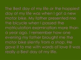 The Best Day Of My Life Essay Ppt Best Day Of My Life Or The Happiest Day Of My Life Powerpoint