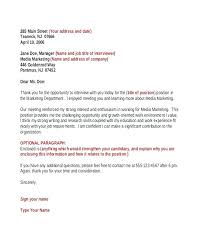 Letter Of Interest Business Opportunity Syncla Co