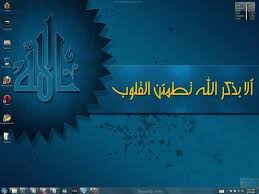 Themes Downloading Free Islamic Windows 7 Theme Quran Sounds Islamic Icons Prayer