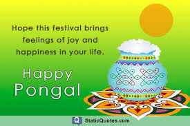 QuotesCom Best Happy Pongal Wishes Messages And Quotes Images Static Quotes
