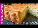 Рецепты пирогов легко и быстро с фото