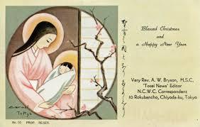 Hintergrundbilder Japan Illustration Text Heiligenschein