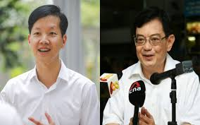 GE2020: Prospective PAP candidate Ivan Lim should clarify comments on his  conduct, says Heng Swee Keat - CNA