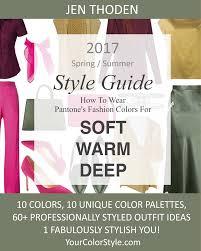Soft Warm \u0026 Deep \u2013 2017 Spring/Summer Pantone Color Style Guide ...